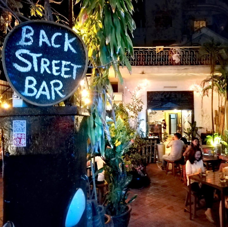 Backstreet Bar