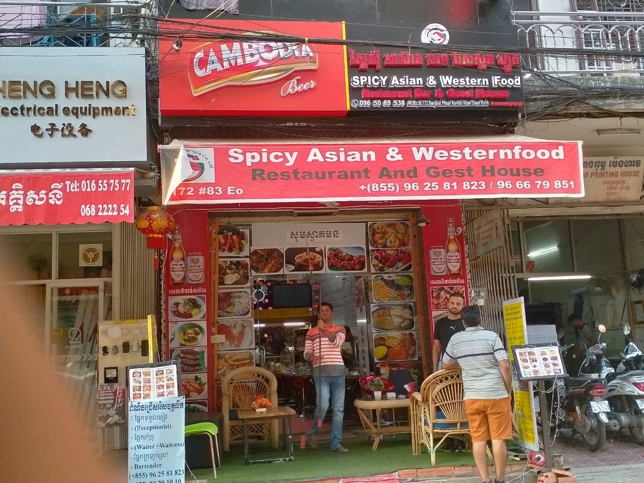 Spicy Asian & Western Food